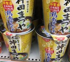 神田まつや鳥南蛮そば 188円(税抜)