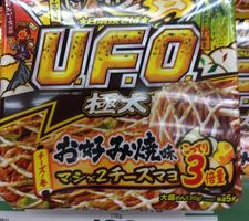 UFOお好み焼き味マシマシチーズマヨ 188円(税抜)