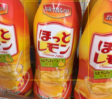 カルピスほっとレモン 318円(税抜)