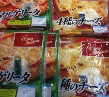 ピザ 278円(税抜)