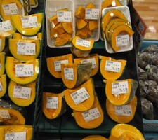 特別栽培かぼちゃ 48円(税抜)