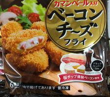 カマンベールチーズ入りベーコンチーズフライ 198円(税抜)