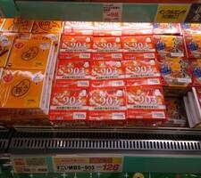 すごい納豆S -903 128円(税抜)