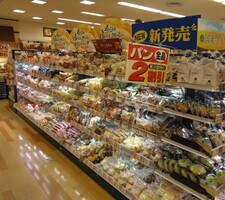 パン全品2割引 20%引