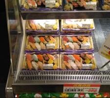 にぎり寿司(夢華) 568円(税抜)