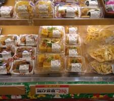 揚げ豆腐 250円(税抜)