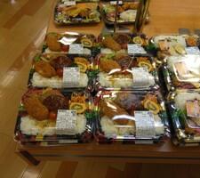 ミックスハンバーグ弁当 450円(税抜)