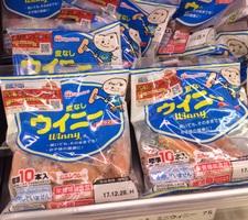 ミニウイニー 100円(税抜)