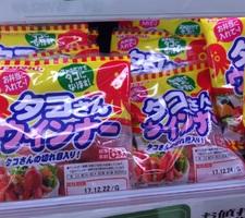 たこさんウインナー 100円(税抜)
