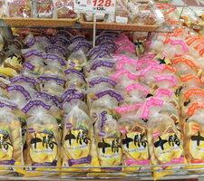 十勝バタースティック(各種) 128円(税抜)