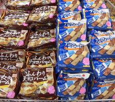 アルフォート ファミリーサイズ 198円(税抜)