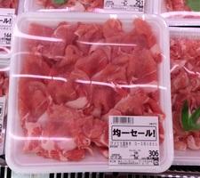 豚肉ロースきりおとし 100円(税抜)