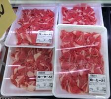 牛肉バラ切り落とし 100円(税抜)
