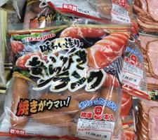 味わい造りあらびきフランク 200円(税抜)