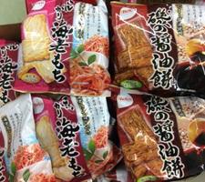 磯の醤油餅.こんがり海老もち 100円(税抜)