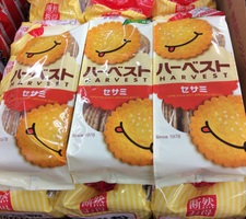 ハーベストセサミ 100円(税抜)
