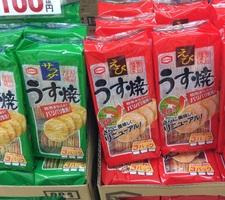 サラダ薄焼き.えび薄焼き 100円(税抜)