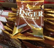 フィンガーチョコレート 100円(税抜)