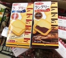 ラングリー(チョコレートクリーム.バニラクリーム) 100円(税抜)
