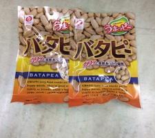 うまっぴーバタピー 100円(税抜)