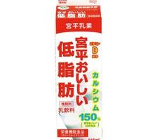 おいしい低脂肪 117円(税抜)