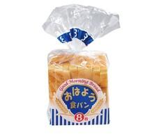 おはよう食パン8枚 98円(税抜)