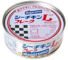 シーチキンLフレーク 97円(税抜)