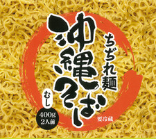 沖縄そば ちぢれ 88円(税抜)