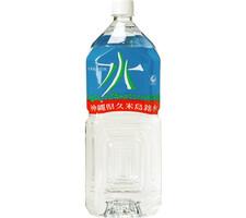 久米島銘水 2000ML 54円(税抜)