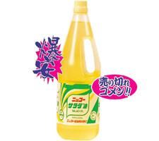 サラダ油 268円(税抜)