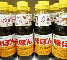 味ぽん 177円(税抜)