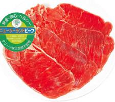牛肉肩ロース切落しすきやき用 137円(税抜)