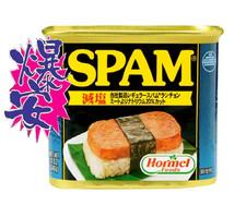 減塩スパム 340G 217円(税抜)