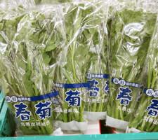 春菊 138円(税抜)