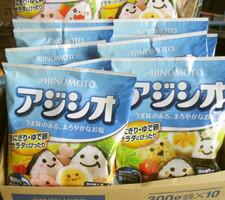 アジシオ 袋 98円(税抜)