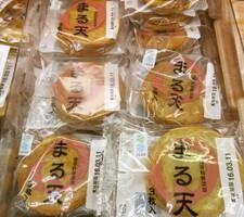 まる天 3枚入 58円(税抜)