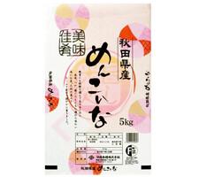 米 秋田めんこいなH28年 1,698円(税抜)