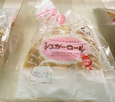 シュガーロール 98円(税抜)