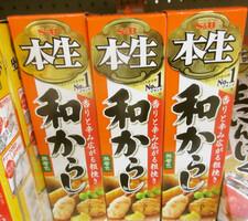 本生 和からし 98円(税抜)