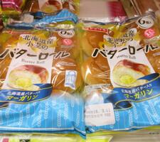 北海道小麦のバターロール各種 98円(税抜)