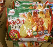 ばかうけアソート 198円(税抜)