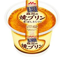 森永の焼プリン 78円(税抜)