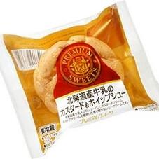 北海道産牛乳のカスタード&ホイップシュー 78円(税抜)