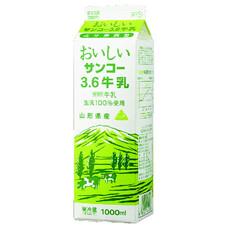 サンコー3.6牛乳 155円(税抜)