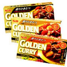 ゴールデンカレー・甘口 中辛 辛口 158円(税抜)
