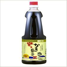 かき醤油 578円(税抜)