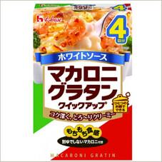 マカロニグラタンクイックアップ4皿分 178円(税抜)