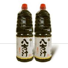 八方汁 499円(税抜)