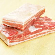 豚三枚肉 88円(税抜)