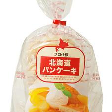 北海道パンケーキ 278円(税抜)